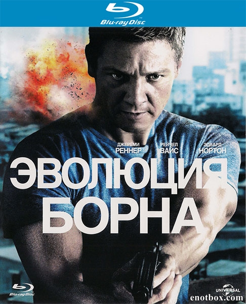 Эволюция Борна / The Bourne Legacy (2012/BDRip/HDRip)