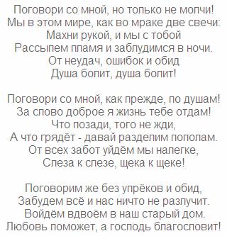 Муслим Магомаев — Поговори со мной