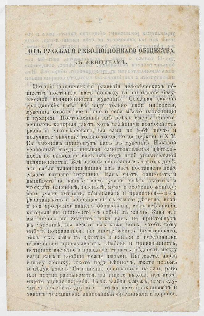 Nechaev(2-1).jpg