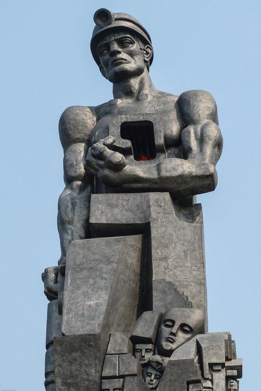 Монумент памяти погибших шахтеров
