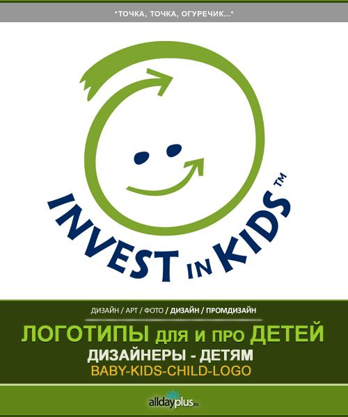 Baby Logo Design. 40 логотипов о детях и для детей