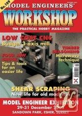 Журнал Книга Model Engineers Workshop №109 2005