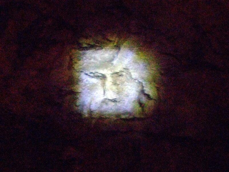 Дух пещеры