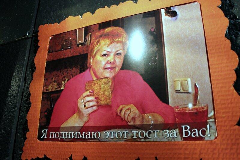 Я поднимаю этот тост за вас