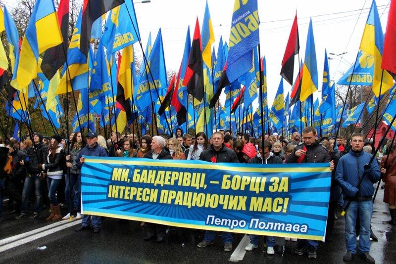 Шествие бандеровцев в Киеве 14 октября 2012 года