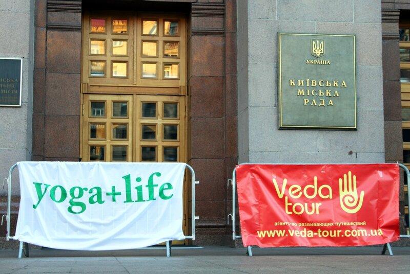 Йога под киевской мэрией
