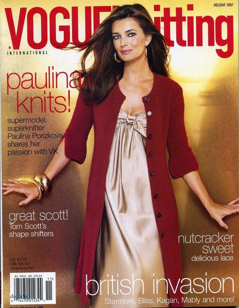 Vogue Holiday 2007.