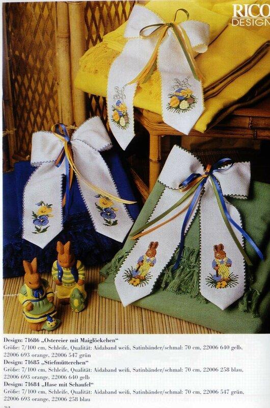Вышивка, вязание и другие виды рукоделия.