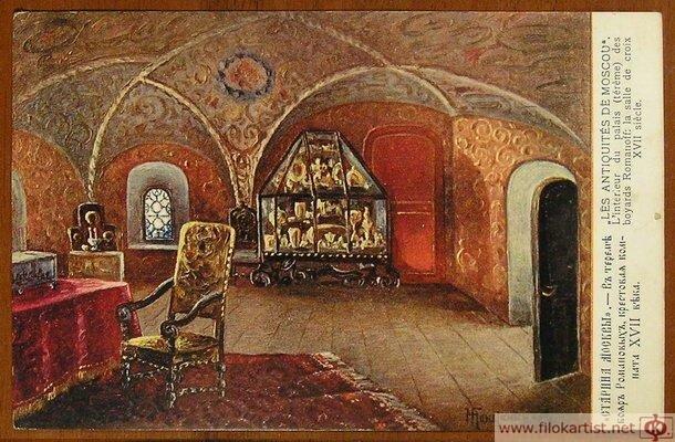В тереме бояр Романовых, крестовая комната ХVII века.