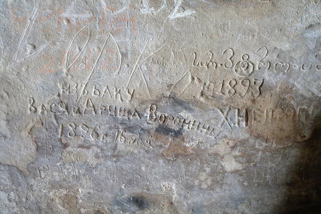 Руссо туристо в Уплисцихе: 19 век...
