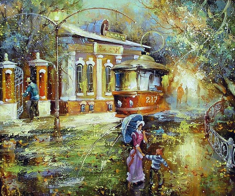 Остановись чудесное мгновение, Возьми трамвай в попутчики меня... Живопись художника Боева Сергея Юрьевича.