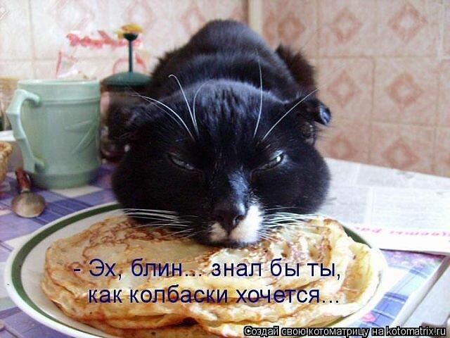http://img-fotki.yandex.ru/get/6523/59709858.1d/0_ef6ee_23a96a45_XL.jpg
