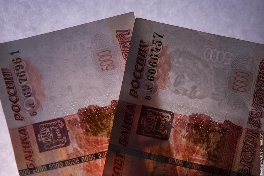 Снял русскую за деньги 11 фотография