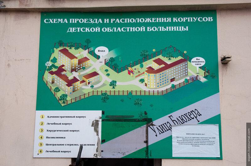 Областная больница челябинск схема расположения корпусов фото 923