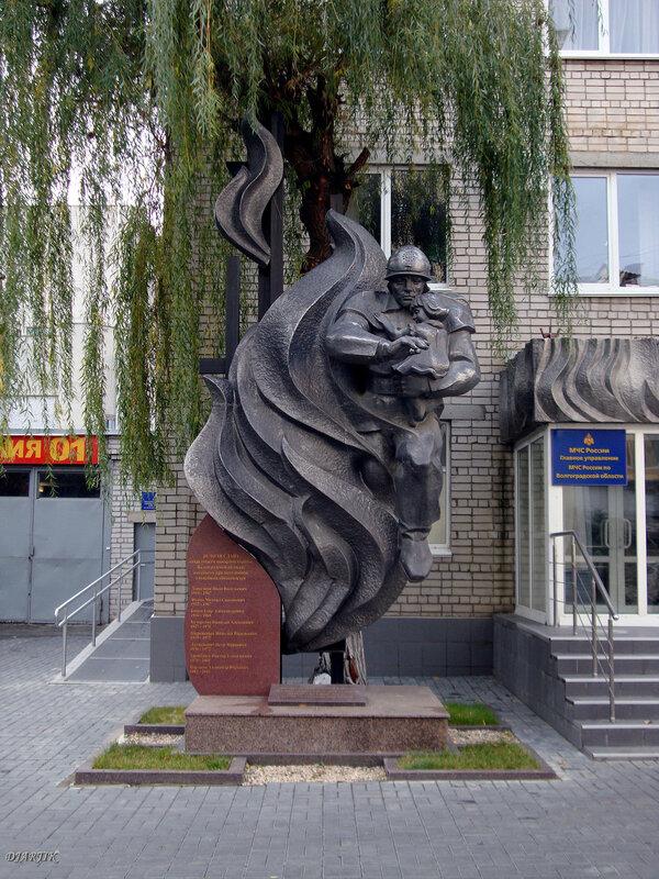 Памятник погибшим пожарным