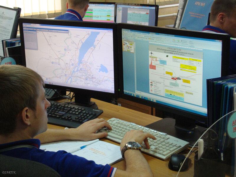 Единый информационный центр