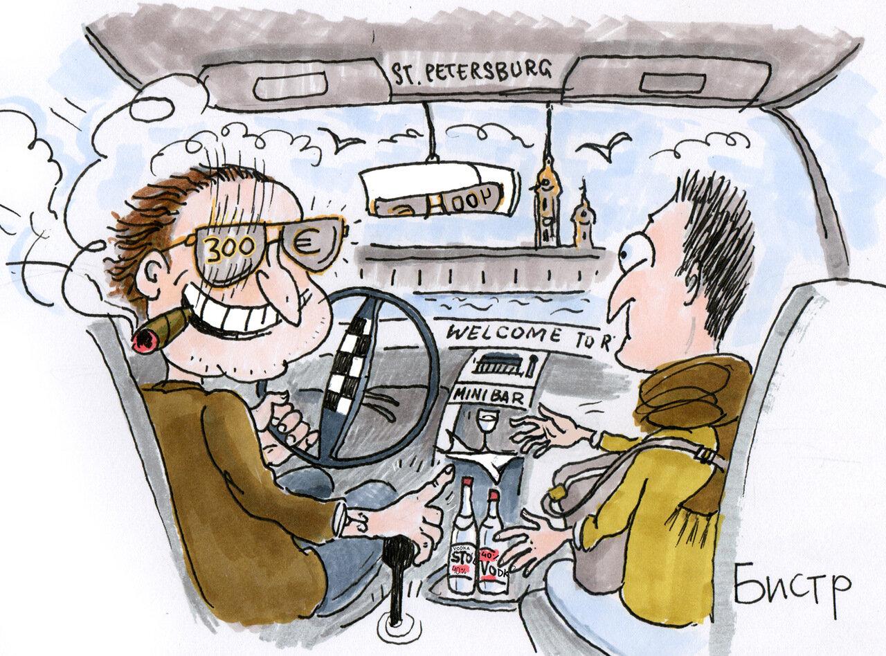 12 0918_Taxi.jpg
