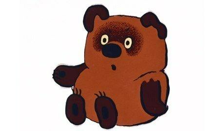 Ровно 50 лет назад один из самых известных персонажей детской литературы ХХ века - медвежонок Винни-Пух заговорил...