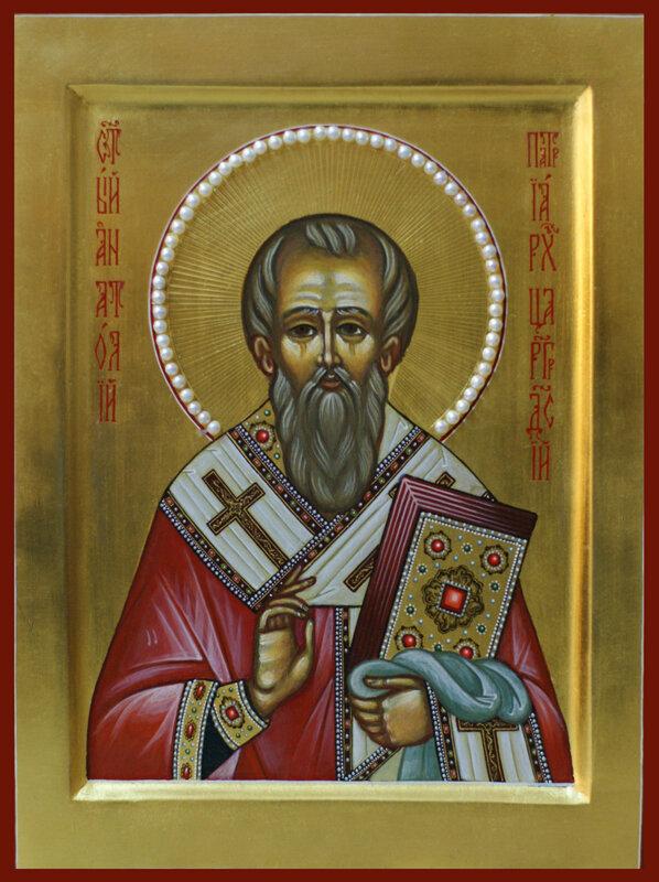 Святитель Анатолий
