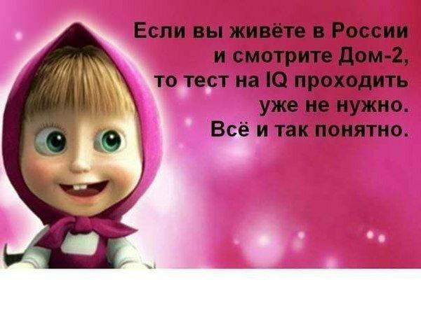 """Савченко боится представить, что с ней могут делать в российской психушке: """"Но я на их вопросы отвечать не стану"""" - Цензор.НЕТ 3893"""