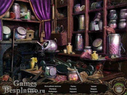 Тайны семьи Маргрейв: Одинокое сердце. Премиальное издание