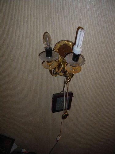 Фото 29. Сталинское бра и компактная люминесцентная («энергосберегающая») лампа - вещи несовместимые.