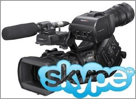 запись аудио Skype