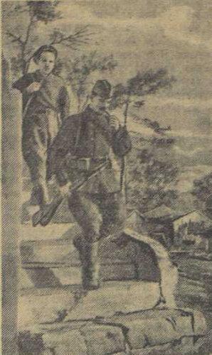 «Красная звезда», 3 ноября 1942 года