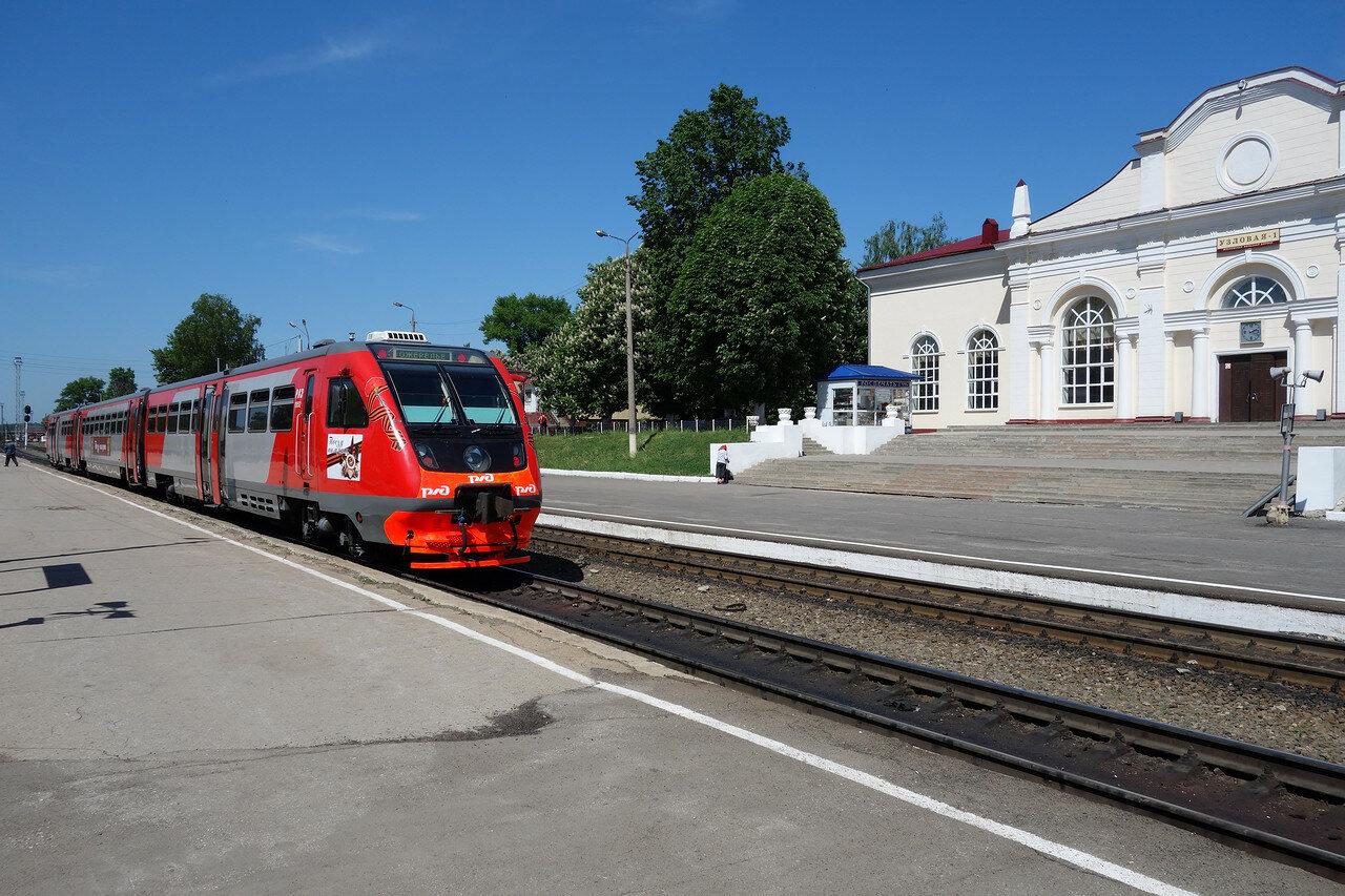РА2 на станции Узловая-1 Мск ЖД
