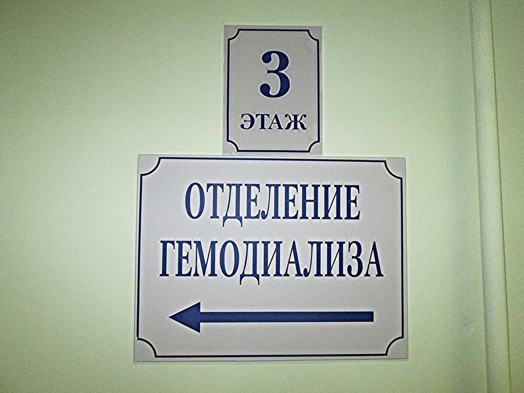 АстраПрайд 073.jpg