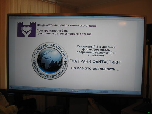 https://img-fotki.yandex.ru/get/6527/12349105.4d/0_84a29_c713de9c_L.jpg