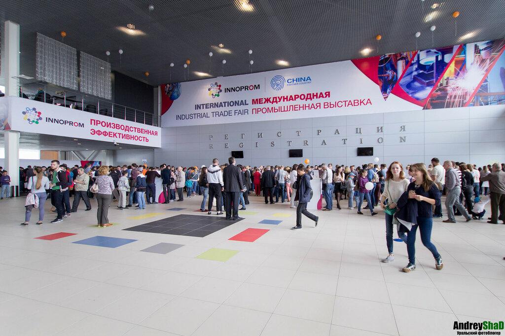 Выставка ИННОПРОМ 2015