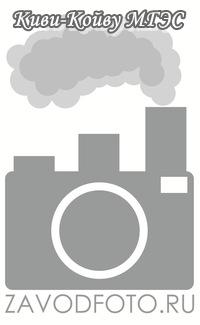 Киви-Койву МГЭС.jpg