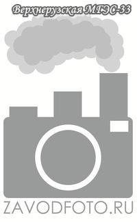 Верхнерузская МГЭС-33.jpg