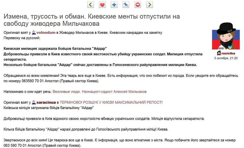 Русистка.jpg