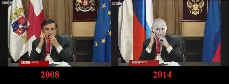 Саакашвили и Путин