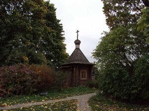 Островская часовня святителя Николая Чудотворца. Освящена 19 декабря 1999г.