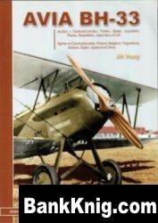 Книга Avia BH-33 - Fighter in Czechoslovakia, Poland, Belgium, Yugoslavia, Grrece, Spain, Japan and China pdf в rar 35,48Мб