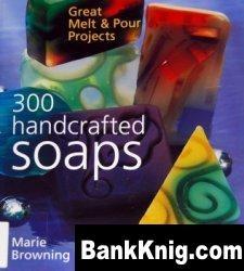 Книга 300 handcrafted soap (300 мыл ручной работы)