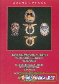 Книга Československé a české vojenské odznaky (1922-1997).
