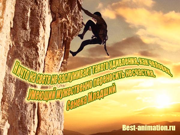 Цитаты великих людей - Величие и ничтожество человека - Ничто на свете не заслуживает такого удивления...