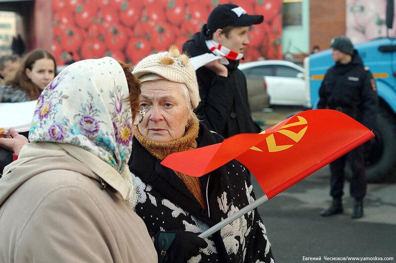 Осень. Люблино. Русский марш. 04.11.14.18..jpg