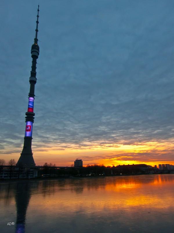 Москва в субботу вечером