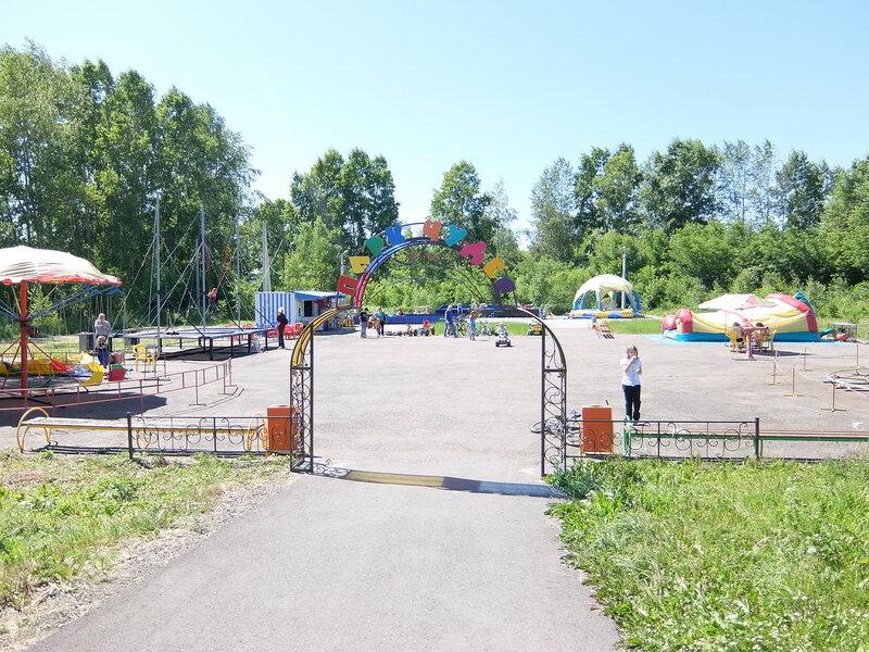 Осинники - Парк чудес