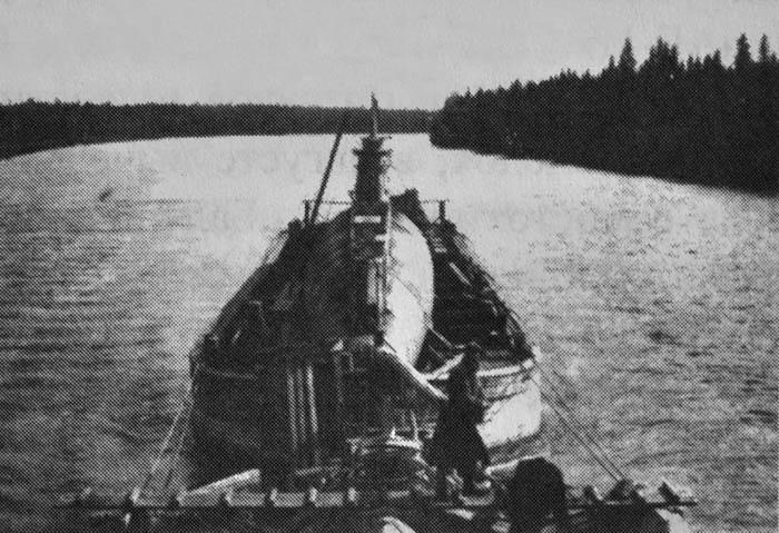 Англ. подв. лодка С 700.jpg
