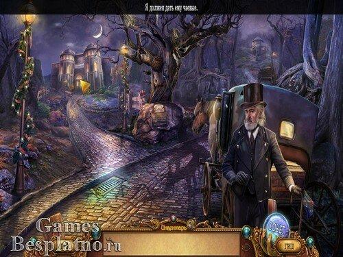 Террор в городке 3: Блеф Галдора. Коллекционное издание