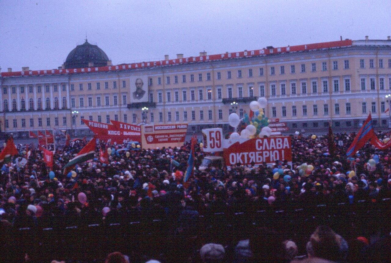 7 ноября в ленинграде