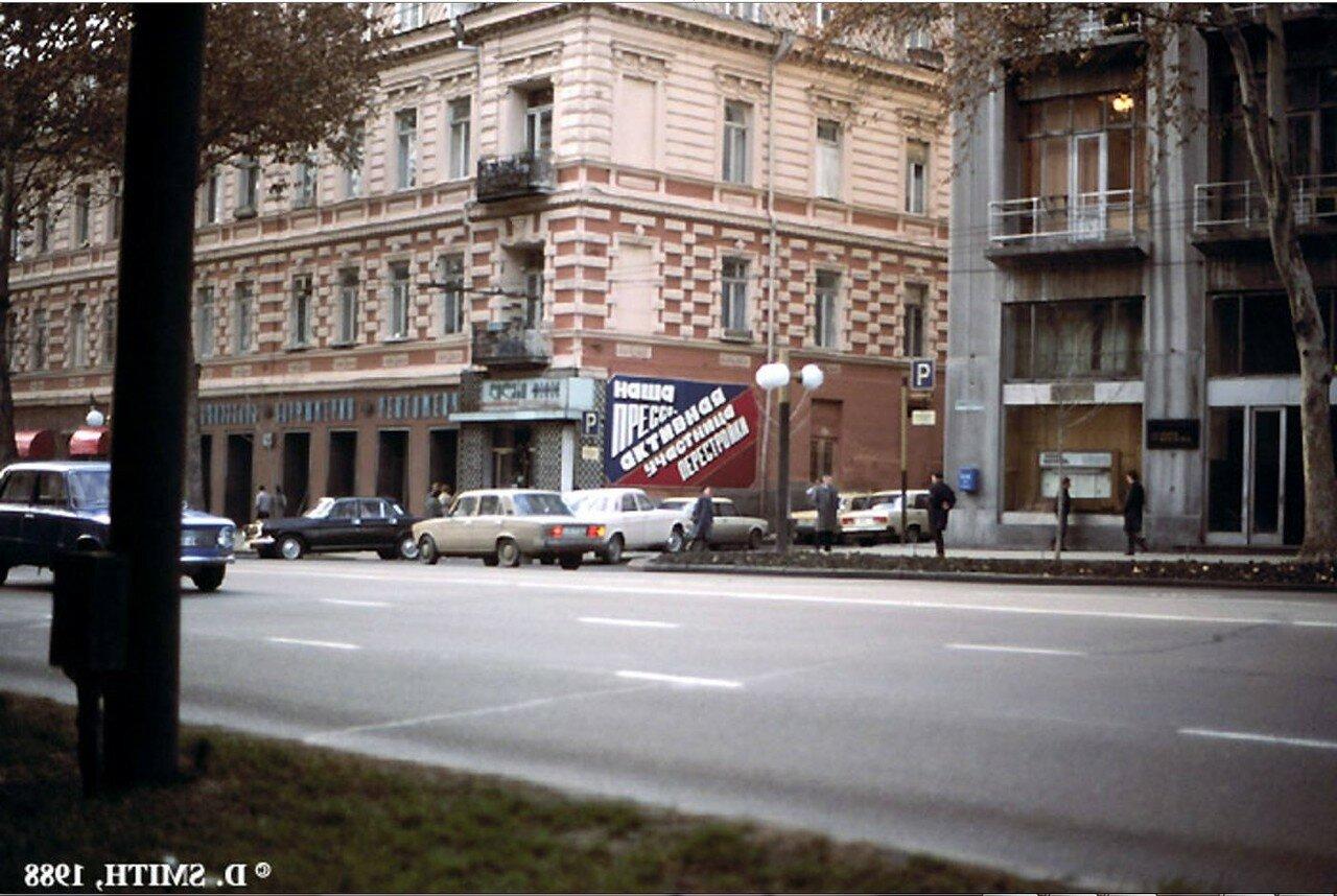 Улица Руставели