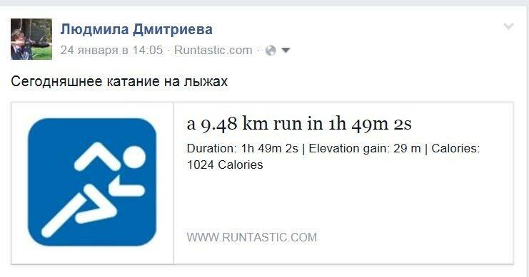 Runtastic-1.JPG
