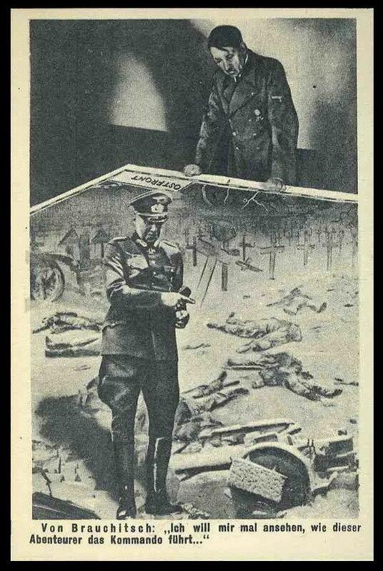 Генерал-фельдмаршал Вальтер фон Браухич